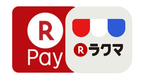 ラクマ・楽天Pay