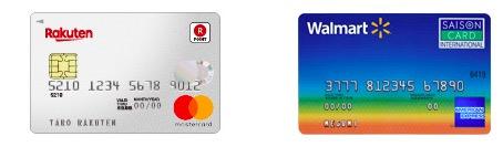 楽天カード・ウォルマートカードセゾン
