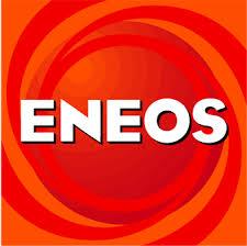 エネオスENEOS