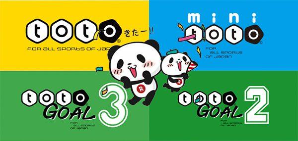 toto-minitoto-totoGOAL3の違いは?